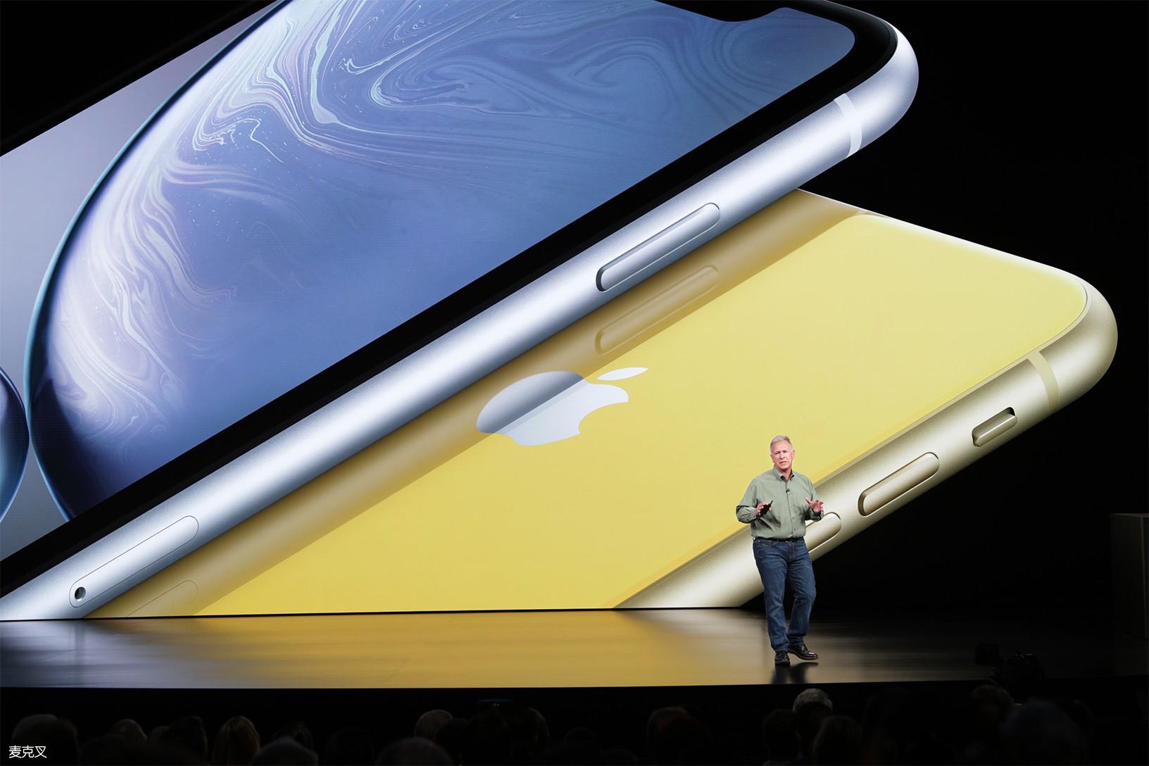 Apple-Keynote_Phil-Schiller_09122018.jpg